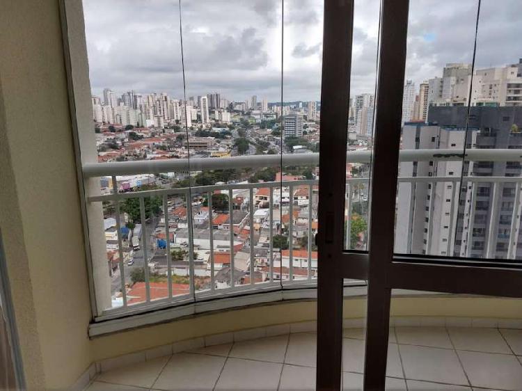 Apartamento à venda Vila Mariana - 67m² - 2 dorms(1 suite)