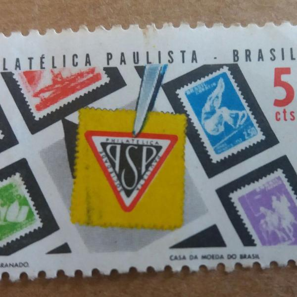 Selo do Brasil