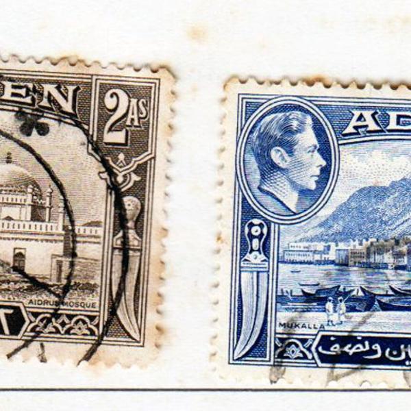 selos antigos aden 1939- 2 unidades