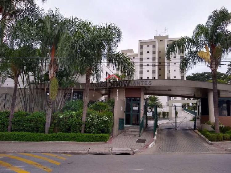Apartamento Padrão para Aluguel em Jardim Boa Vista (Zona
