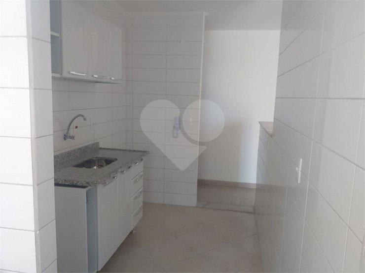 Apartamento com 2 dorms e 1 vaga Condomínio Plaza de