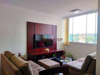 Apartamento com 2 quartos à venda no bairro Pedro Ludovico,
