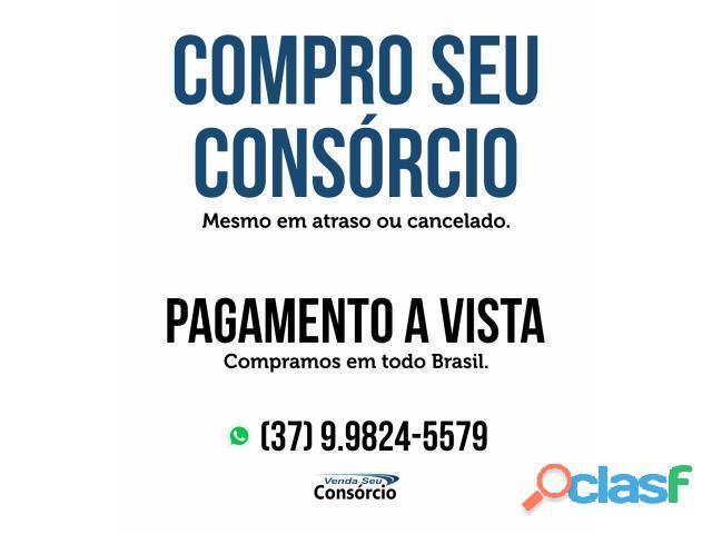 COMPRO CONSÓRCIO DF