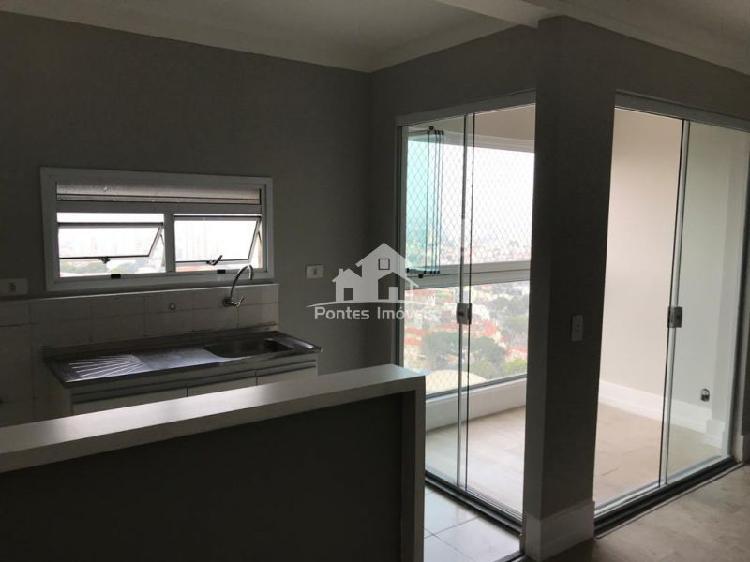 Apartamento 50m² 2 Dorms. 1 vaga de garagem no bairro Vila