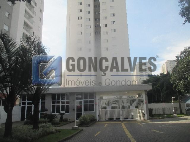 Venda Apartamento Sao Caetano do Sul Boa Vista Ref: 124548