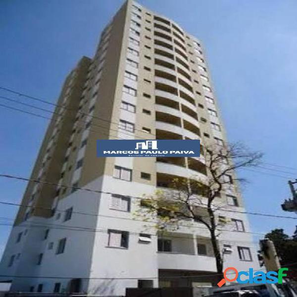 Apartamento em Guarulhos no The Jazz 58 m² 2 dorms 1 suite