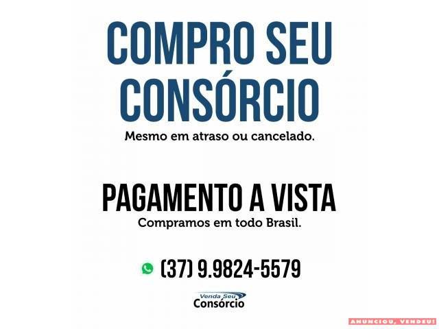 COMPRO E VENDO DE CONSÓRCIO
