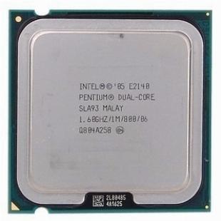 TROCO Kit de 2 processadores Intel