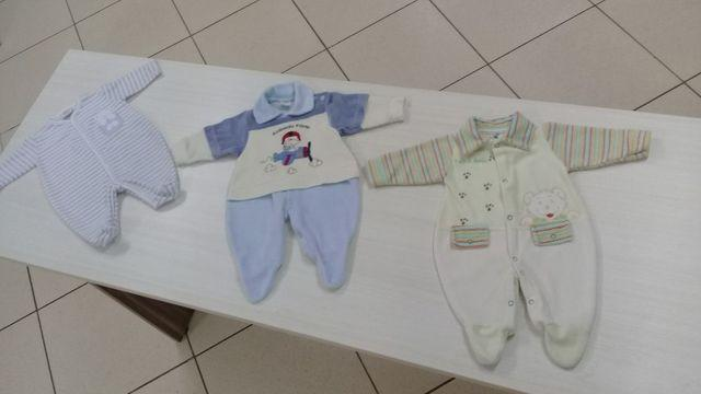 Lotinho de macacão para bebê menino