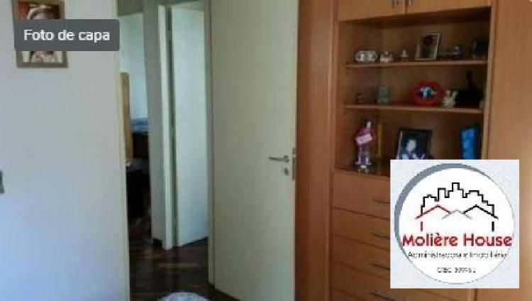 Apartamento à venda no Vila Sofia - São Paulo, SP.