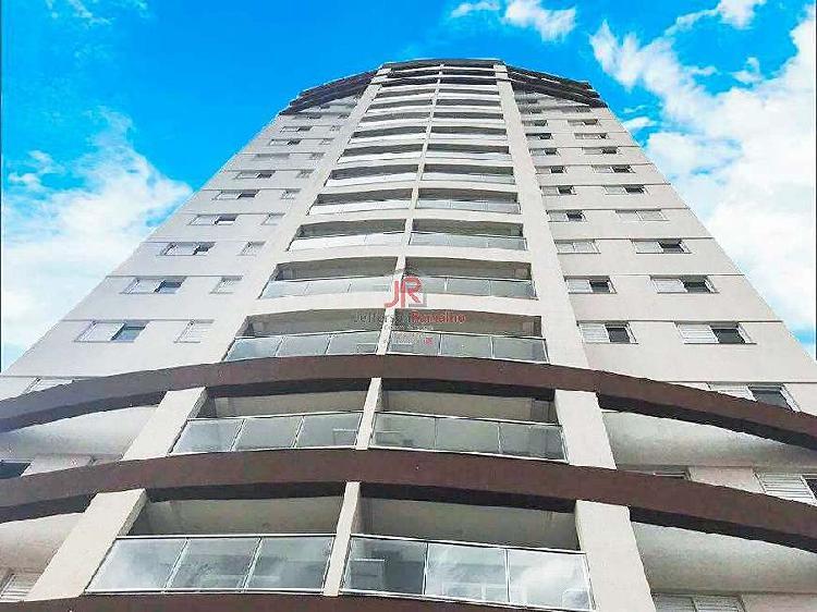 Apartamento com 2 quartos, 1 suíte, 1 vaga, 67 m2,